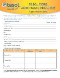postal job application usps job app apply meijer online step 4