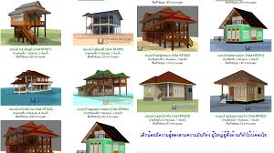 Home Design App Upstairs Free Home Designs And Plans Android Apps On Google Play