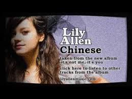 lily allen chinese official audio youtube