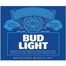 is bud light made with rice bud light keg 7 75gal the keg guys