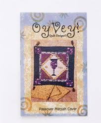 passover matzah cover quilt pattern passover matzah cover