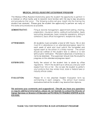 cover letter for a medical assistant generic medical assistant