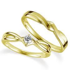 2 wedding rings e valuejewelry rakuten global market pairing set of 2 wedding