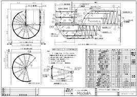 Circular Staircase Design Metal Circular Stairs Design Of Your House U2013 Its Good Idea For