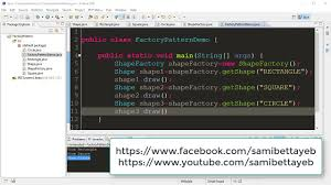 pattern java file تطبيق مفهوم الـ factory pattern م ن خلال الـ java youtube