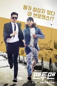 film korea rating terbaik ngaku fans jika belum nonton 10 drama korea terbaik di 2017