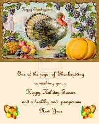 thanksgiving greetings message 9 best images of thanksgiving greeting cards happy thanksgiving