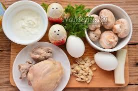 levrette cuisine salade de levrette sur le nouvel an 2018 avec le poulet et les noix