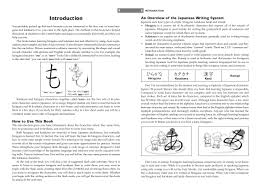japanese hiragana u0026 katakana for beginners first steps to