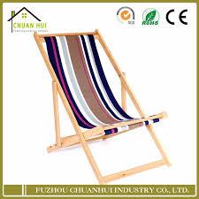 Lightweight Folding Beach Lounge Chair Folding Beach Lounge Chair Folding Beach Lounge Chair Suppliers