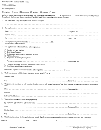 Occupational Health And Safety Resume Examples by R R O 1990 Reg 861 X Ray Safety
