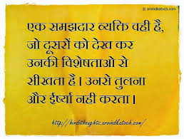 favorite meaning in hindi 250 best bhupinder images on pinterest punjabi quotes inspire
