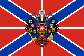 Eussian Flag File Russia Fortress Flag 1913 Svg Wikimedia Commons
