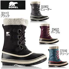 womens sorel boots in canada select shop lab of shoes rakuten global market sorel winter