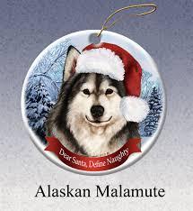 alaskan malamute holiday ornament made in the usa