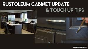 Ashleys Green Life Rustoleum Kitchen Cabinet Update  Touch Up Tips - Kitchen cabinet kit