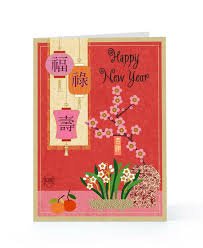 lunar new year cards 37 best new year cards images on new