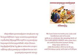 december 2014 child jesus parish