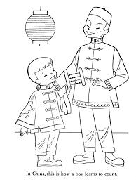 children of other lands 1954 u2014 japan china india burma korea