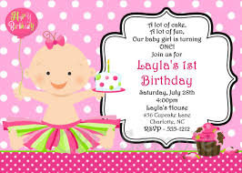 Christening Invitation Card Maker Online Birthday Invitations Birthday Invite Samples Invite Card Ideas