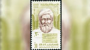 biography of imam bukhari who was imam al bukhari the most famous muslim to document islamic