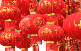 holidays in china in 2017 office holidays