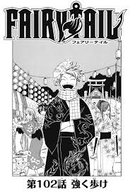Fairy Tail Manga by Chapter 102 Fairy Tail Wiki Fandom Powered By Wikia