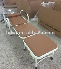 Hospital Armchairs Convertible Hospital Chair Bed Convertible Hospital Chair Bed