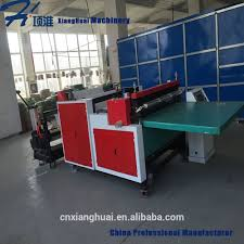 china paper cutting machine price china paper cutting machine