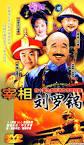 Toàn Quốc - Bán <b>Phim</b> Hồng Lâu Mộng(1987),Tam Quốc Diễn Nghĩa(1990 <b>...</b>
