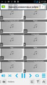 android pattern source code tricode music player android source code music app templates for