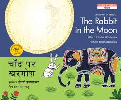 the rabbit book the rabbit in the moon