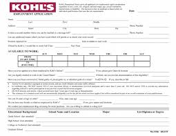 download kohl u0027s job application form pdf freedownloads net