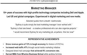 100 free printable resume examples 100 printable resume free