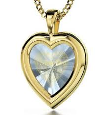 heart shaped necklace unique imprnt buy one only from nano jewelry