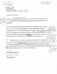 cover letter examples for business internships example with regard