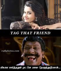 Tag A Friend Meme - tamil comedy memes vadivelu memes images vadivelu comedy memes