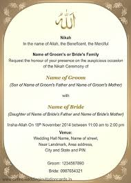 muslim wedding invitation wording muslim wedding invitation wordings in paperinvite