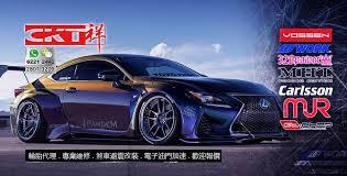 si鑒e auto sport black 祥記膠輪貿易有限公司cheung kee tyre trading ltd 7 923 photos 73