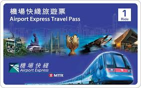 Mtr gt tourist tickets