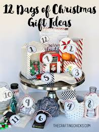 days of christmas gift ideas