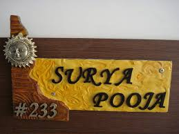 Awesome Name Plate Designs For Home India Photos Interior Design - Designer for homes