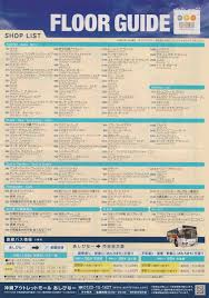 moving to u0026 living in okinawa japan ashibinaa outlet mall