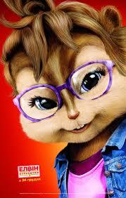 alvin chipmunks squeakquel movie poster gallery
