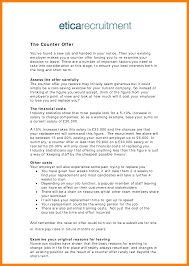 company offer letter template salary counter offer letter sample present day job samples