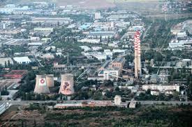 Sofia Power Plant