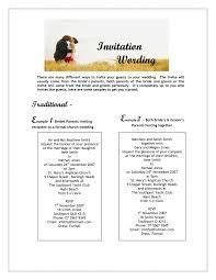 templates wedding reception invitation wording both parents plus