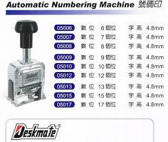 deskmate 05008 automatic numbering machine 8digi shing lee
