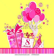 s day card boxes 8 march womens day card celebration stock vector 375602224