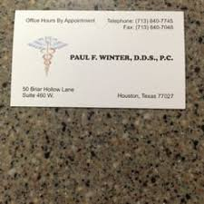 paul winter f dds pc general dentistry 50 briar hollow ln